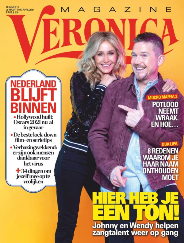 VeronicaMagazine